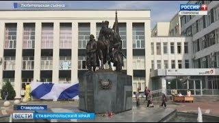"""Коллектив ГТРК """"Ставрополье"""" - на доске почета"""