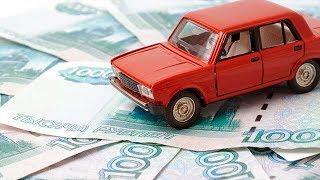 Многодетные семьи в Башкирии освободили от транспортного налога