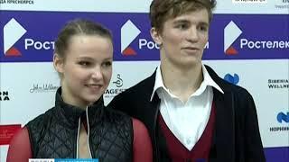 В Красноярске разыграют первый комплект медалей этапа Кубка России по фигурному катанию