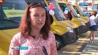 """""""Вести. Брянск"""" (эфир 28.08.2018 в 20:45)"""