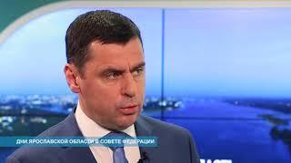 "Программа ""В тему"" от 27.06.18: Дмитрий Миронов"