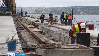 Реконструкция магаданского морского торгового порта должна продолжиться