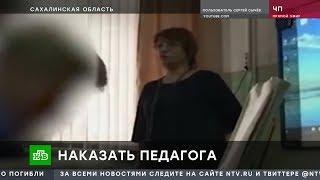 Чрезвычайное происшествие на НТВ 12.11.2018