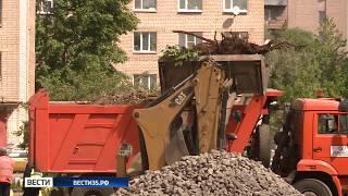 В Вологодской области начали ремонтировать дворы