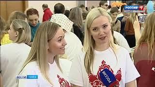 Вести-Томск, выпуск 14:20 от 26.11.2018