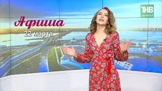 22 марта не пропусти концерт Apocalyptica в Казани! Здравствуйте - ТНВ