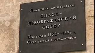 Участники паломнической поездки «Годеновский Крест» посетят Ярославскую область