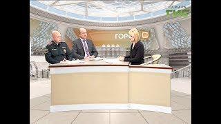 """""""Город С"""" от 03.12.2018"""