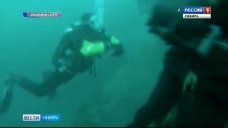 В Кузбассе выясняют обстоятельства гибели двух дайверов из Новосибирска