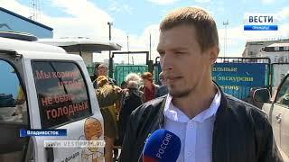 Тарелка супа, чтобы выжить. Кто спасает бездомных во Владивостоке