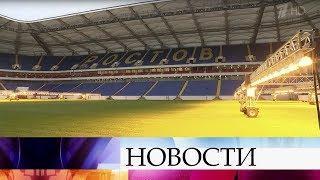 В Москве прошло заседание НАК на тему обеспечения безопасности во время Чемпионата мира по футболу.