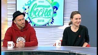 Члены жюри «Студвесны-2018» рассказали, как будут судить югорских студентов
