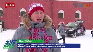 "Тябин Олег -  старт экспедиции ""От Балтики до Арктики"""