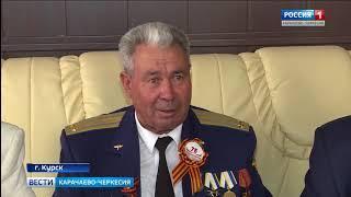 Делегация из Карачаево-Черкесии поучаствовала в торжествах по случаю 75-летия победы в Курской битве