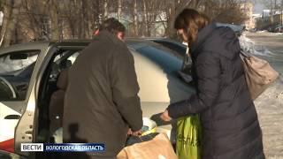 Вологжан призывают помочь нуждающимся семьям
