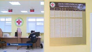 К концу года в республике появится 20 «бережливых поликлиник»