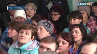 «Горячие» споры вокруг урана. Жители села Звериноголовское встретились с руководством «Далура»