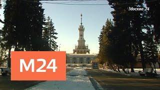 """""""Москва сегодня"""": Северный речной вокзал планируют отреставрировать к 2020 году - Москва 24"""