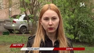 Криворожское ДТП: доставят ли водителя Mazda в суд, зависит от разрешения врачей