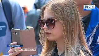 Приморские сироты вышли на митинг во Владивостоке