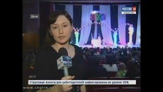 В Чебоксарах прошёл вечер памяти корреспондента ГТРК «Чувашия» Алёны Павловой