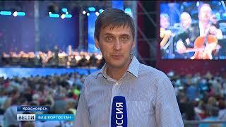 В Красноярске прошёл благотворительный концерт памяти Дмитрия Хворостовского