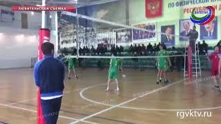 В ДГУ стартовал турнир по волейболу среди мужских команд факультетов вуза