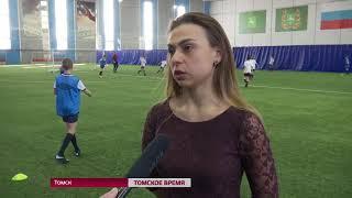 Тренеры ЦСКА провели просмотр юных сибирских футболистов