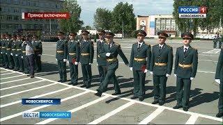 250 офицеров Новосибирского военного института войск Национальной гвардии получили дипломы
