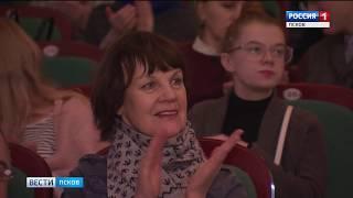 Вести-Псков 10.12.2018 11-25