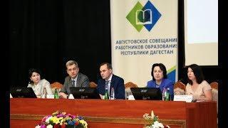 Быть или не быть новым школам в Дагестане