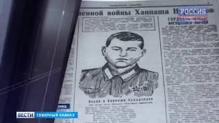 В Чечне снимают фильм о герое Великой Отечественной войны
