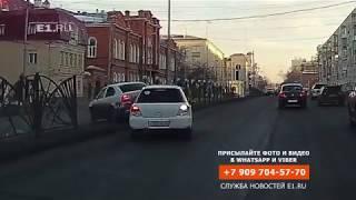 ДТП на Карла Либкнехта