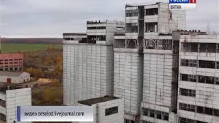 В Яранске продолжается обсуждение будущего старого элеватора(ГТРК Вятка)