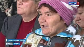 Владельцы земельных паёв в Мамонтовском районе обратились в Следственный комитет