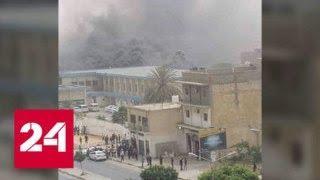 Триполи: смертник взорвался в здании Высшей избирательной комиссии - Россия 24