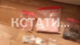 Полкилограмма наркотиков изъяли из оборота сотрудники полиции
