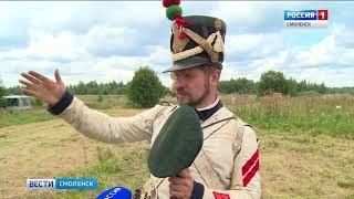 Под Смоленском прошел фестиваль исторической реконструкции «Лубино»