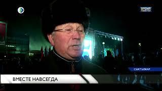 """""""Крымская весна"""" в Сыктывкаре"""