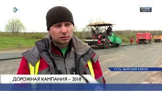 Погода в Коми корректирует дорожную кампанию
