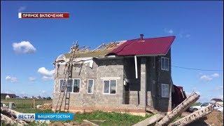В Уфе мощным ветром сорвало крышу с жилого дома