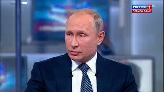 Владимир Путин прокомментировал дело Скрипалей.Прямая линия