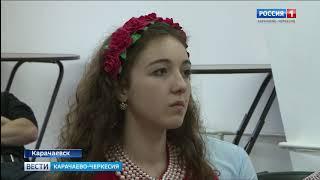 Вести Карачаево-Черкесия 04.07.2018