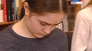 В библиотеке имени Лиханова начались летние чтения(ГТРК Вятка)