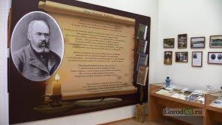 Первый и единственный музей Петра Бартенева находится в Липецке