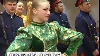 Ансамбль белгородского вуза вернулся из Липецкой области с победой