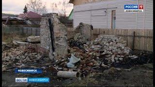 В Новосибирской области начался пожароопасный период
