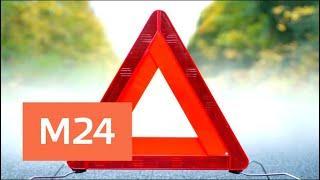 Массовое ДТП произошло на Минском шоссе - Москва 24