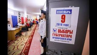 Что отмена результатов губернаторских выборов в Приморье значит для российской политики