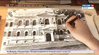 К 120-летию Пензенского художественного училища